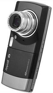 Samsung 10MP