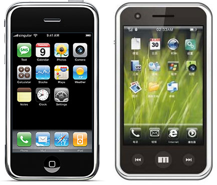 iPhone e M8