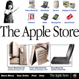 Imagem da 1ª Apple Online Store