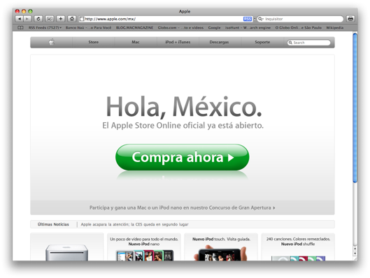 Apple Store Online México