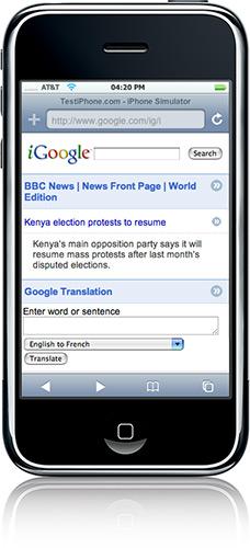 iGoogle no iPhone