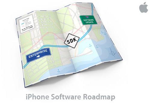 Convite para evento iPhone Software