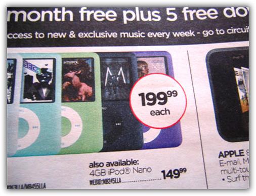 iPod nano purple?