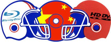 CH DVD, China