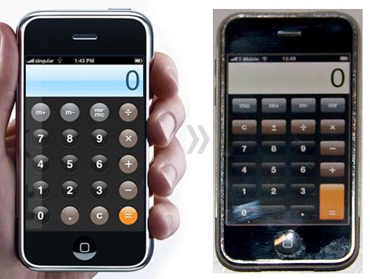 Nova interface para a calculadora do iPhone