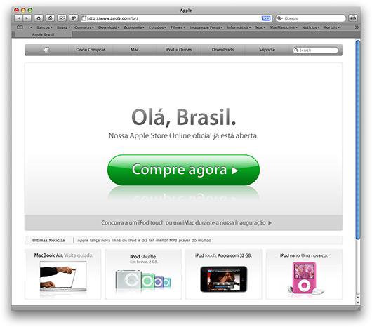 Apple Store Online Brasil