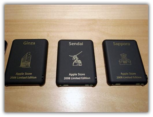 Cases Apple JP