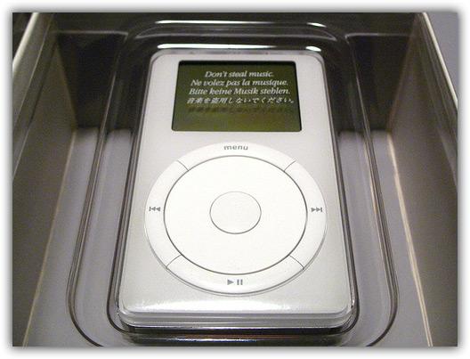 Nesse bichinho cabiam 5GB de músicas