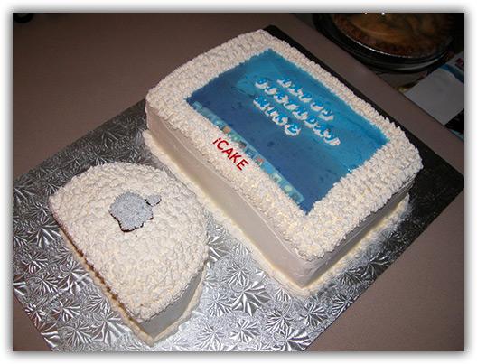 Geek Cake: iCake