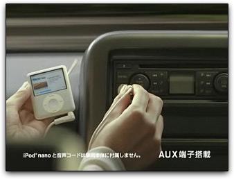 iPod nano em comecial da Nissan Japan