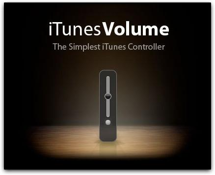 iTunesVolume