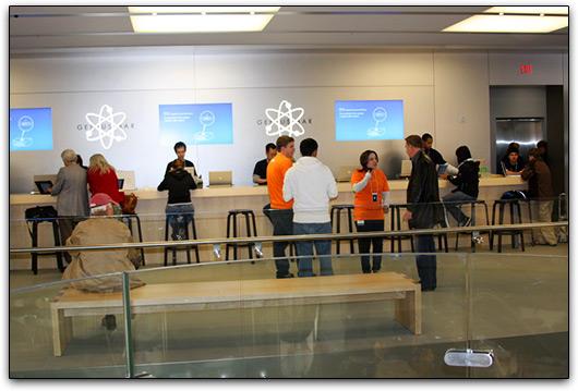 Apple Retail Store de Boston