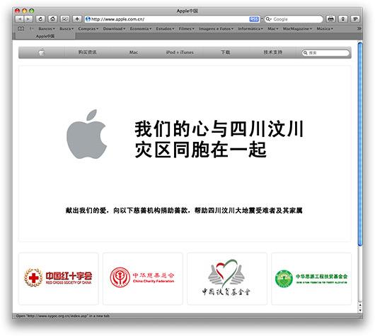 Apple China em luto pelo terremoto