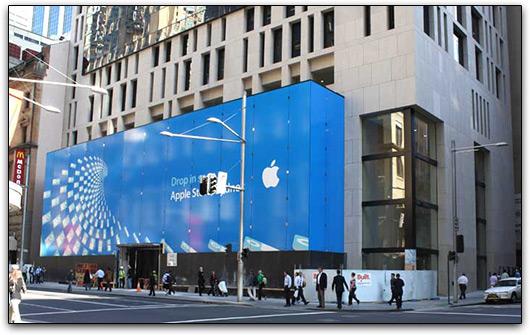 Onda na Apple Store de Sydney