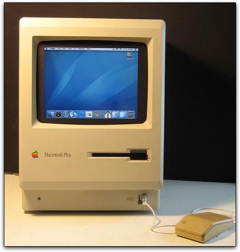 Macintosh G4 Plus Cube