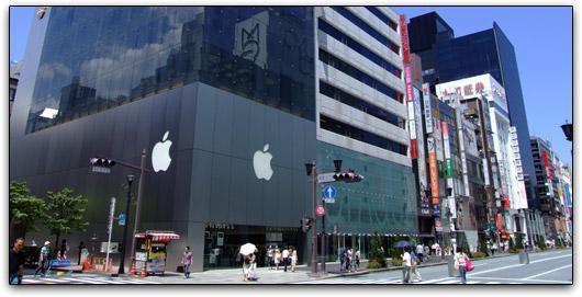 Apple Store Japan