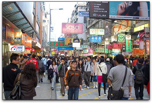 Mercado na China