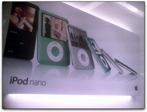 Painel de iPods nano na a2YOU