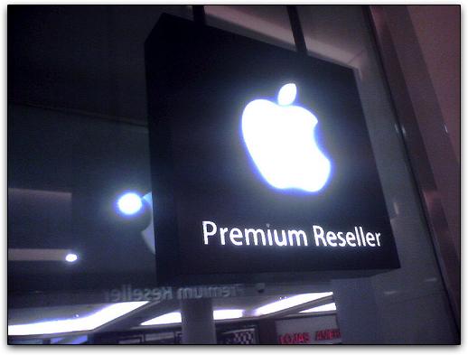 Premium Reseller - a2YOU
