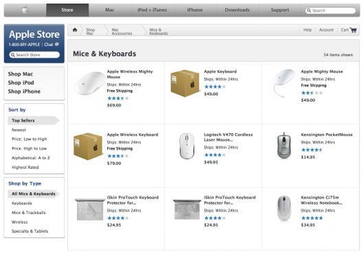 Apple Keyboards sem imagem na Store Online