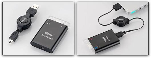 Sanwa bateria iPhone 3G