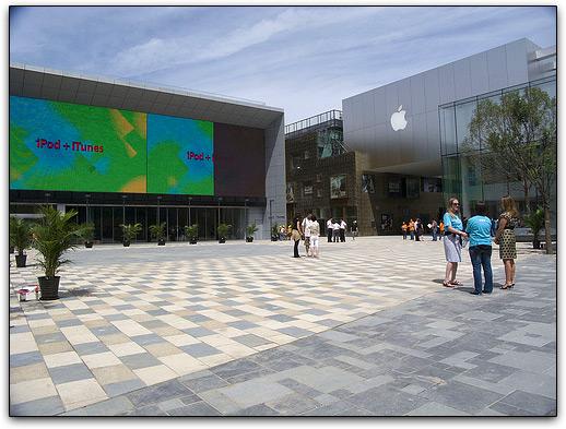 Apple Retail Store em Pequim, na China
