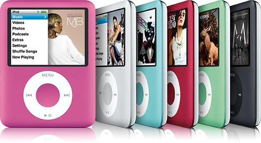 Atual família de iPods nano