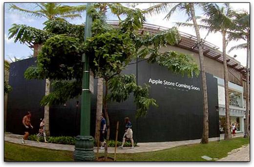 Futura Apple Store Royal Hawaiian Center