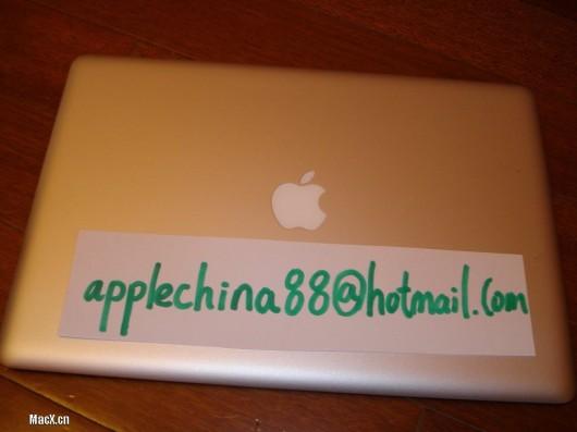 "Tampa ""arredondada"" estilo MacBook Air"