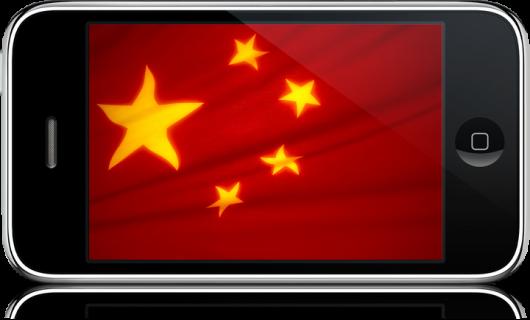 iPhone na China