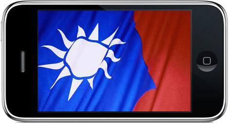 iPhone 3G Taiwan