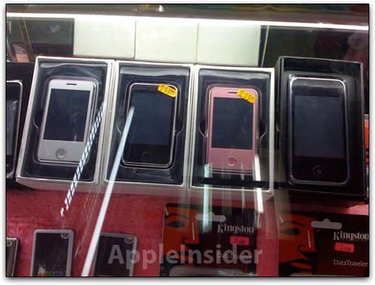 Fake iPhone nano