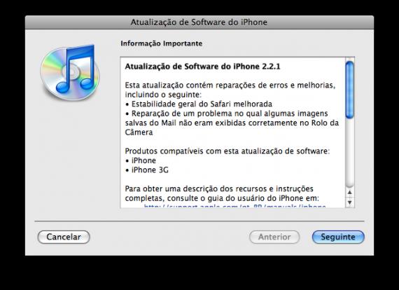 iPhone OS 2.2.1
