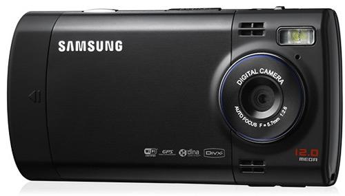 Samsung cameraphone 12MP