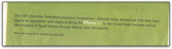 iPhone nos EAU