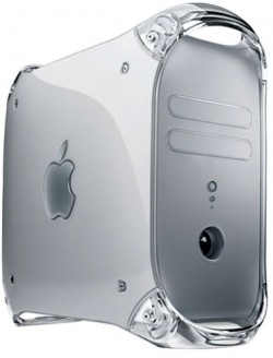 Power Mac G4 Quicksilver