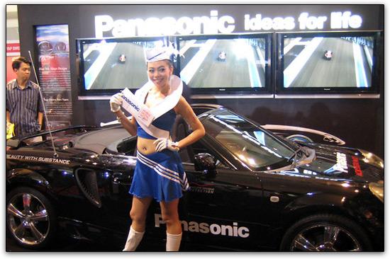 """""""Ideias para a vida"""": acho que a Panasonic está levando seu slogan muito a sério..."""