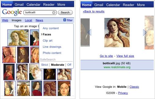 Novo Google Image Search para iPhone