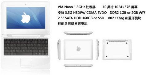 Netbook chinês Apple