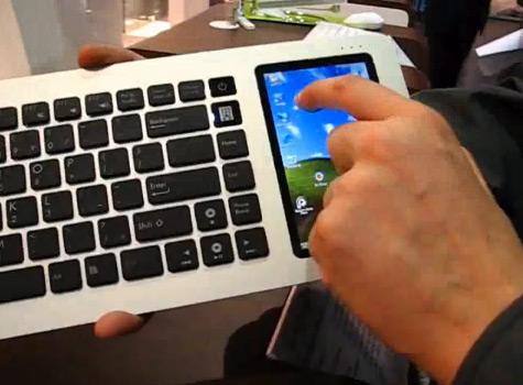 ASUS Eee Keyboard PC