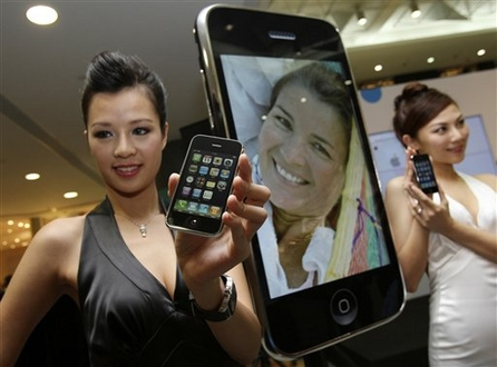 iPhone e chinesa