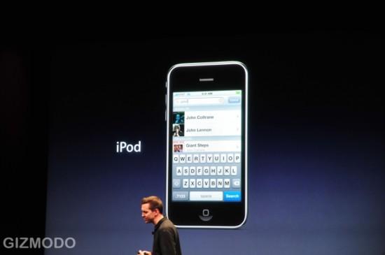 Busca por músicas no iPhone OS 3.0