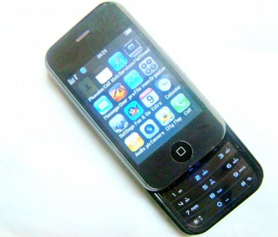 NokiPhone