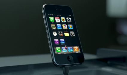 iPhone 3G Ad