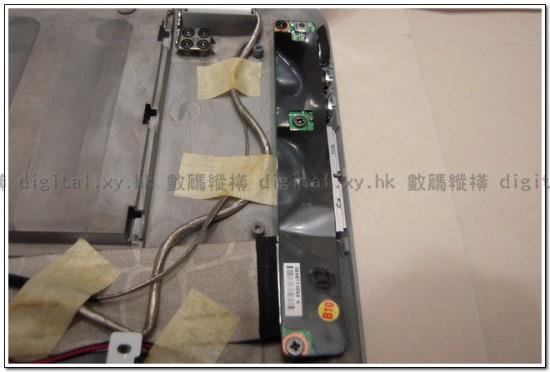 MSI X-Slim X340 dissecado
