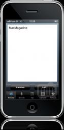 Morse-It no iPhone
