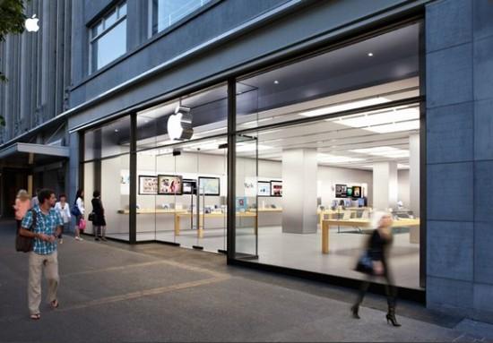 Apple Store Bahnhofstrasse