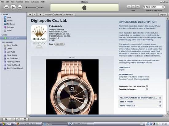 Fake Watch, da Digitopolis