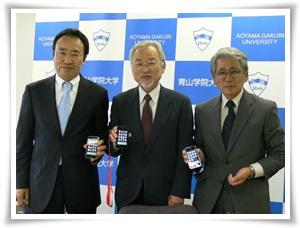 iPhones em universidade japonesa