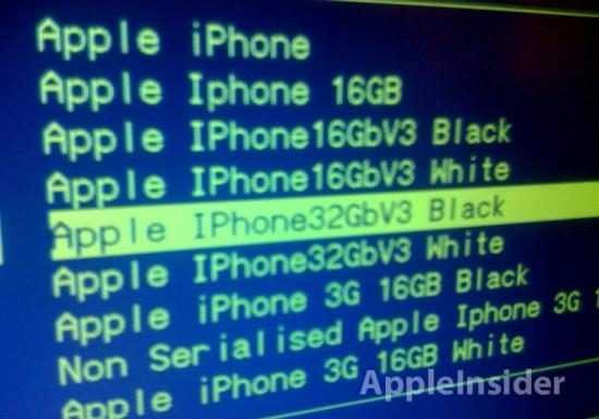 iPhones - Carphone Warehouse